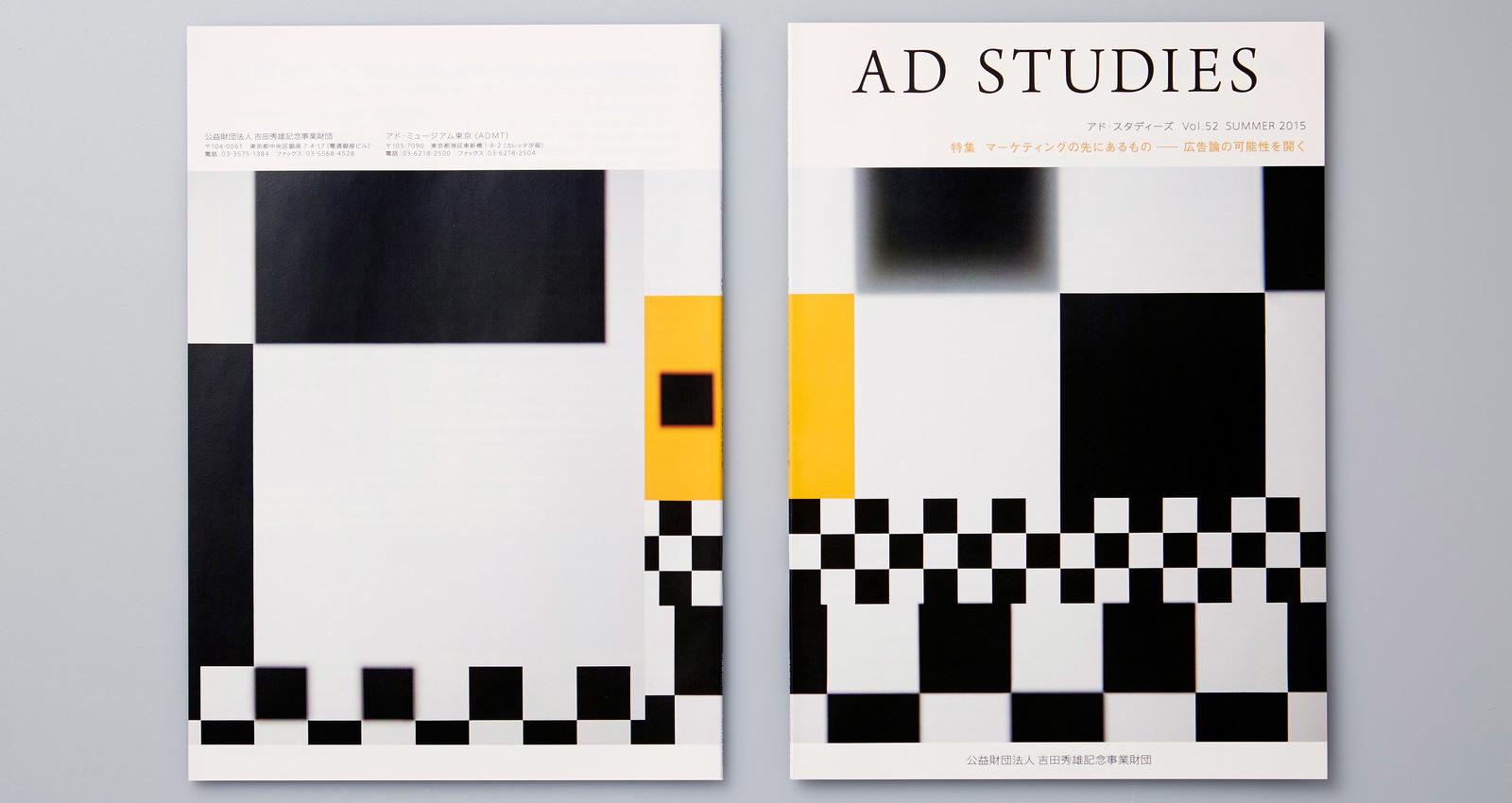 Studies of Graphic Design