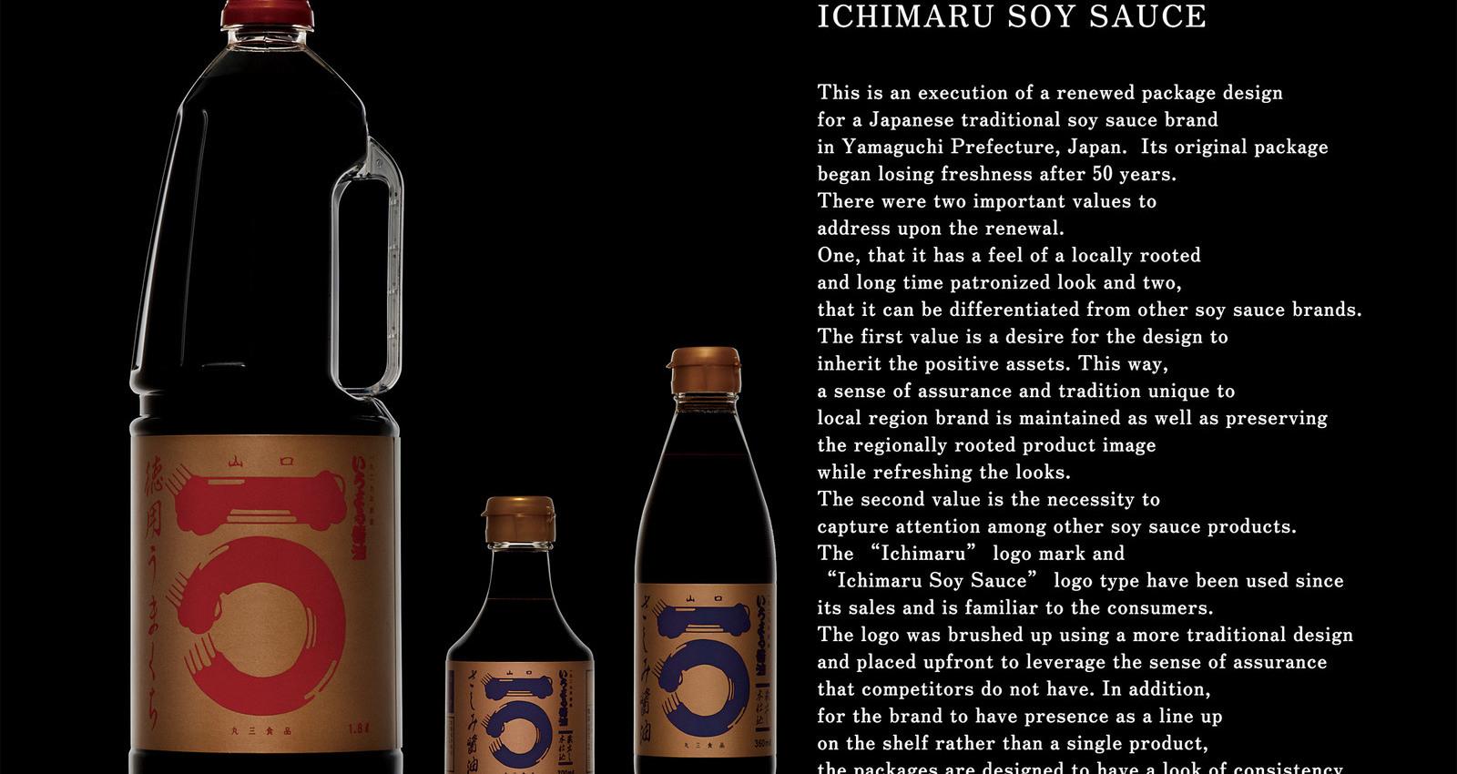 Ichimaru Soy Sauce