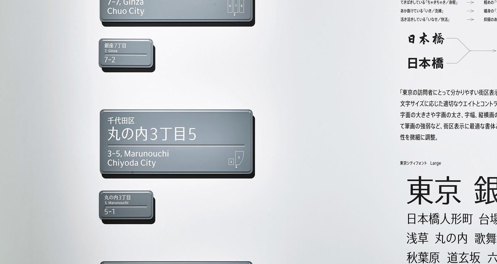 Yoshiaki Irobe: WALL