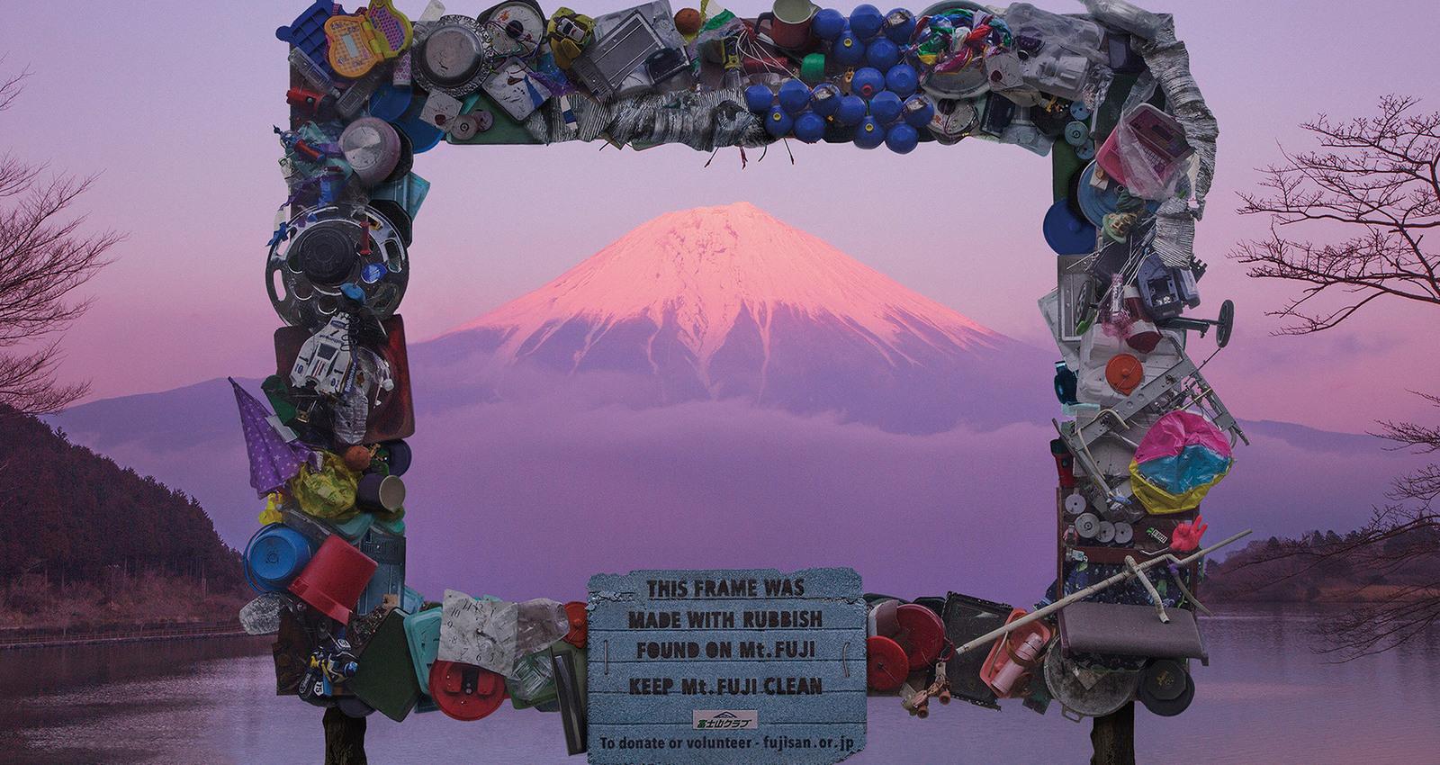 Mt. Fuji Rubbish Billboards