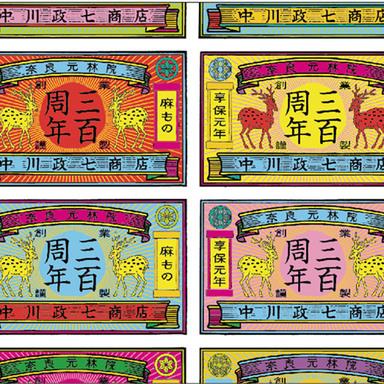 Posters of Nakagawa Masashichi Shoten 300th anniversary