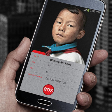 'Missing Child' Lock Screens