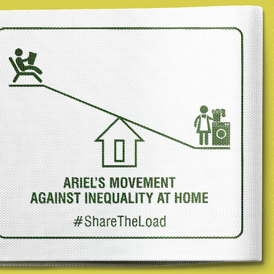 Ariel - Share The Load