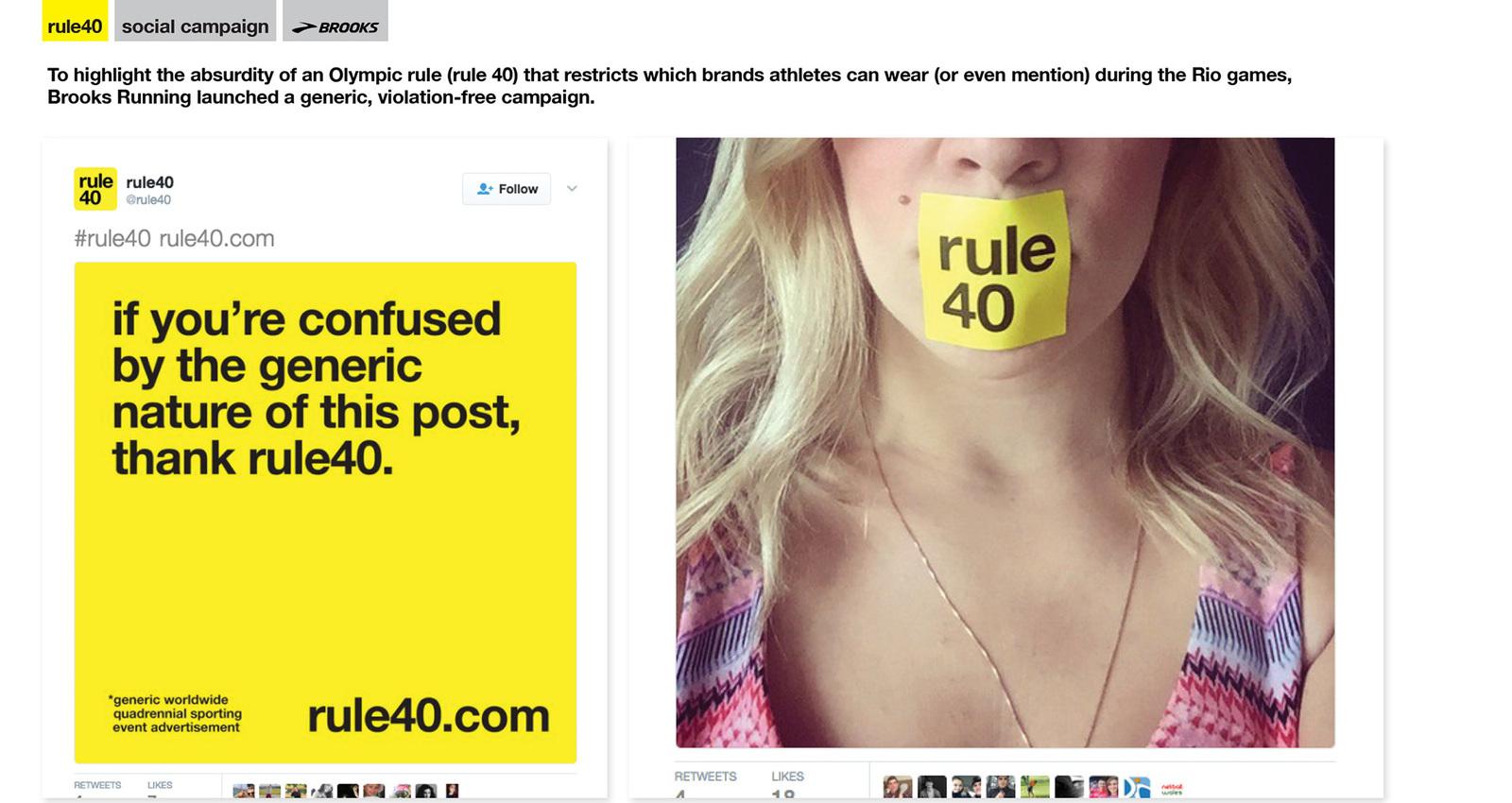 Rule40