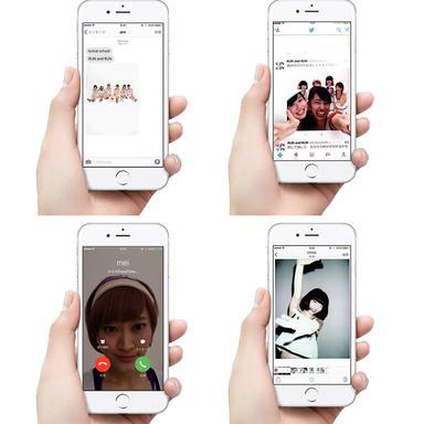 Native Mobile Music Video