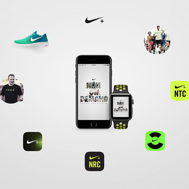 Nike On Demand