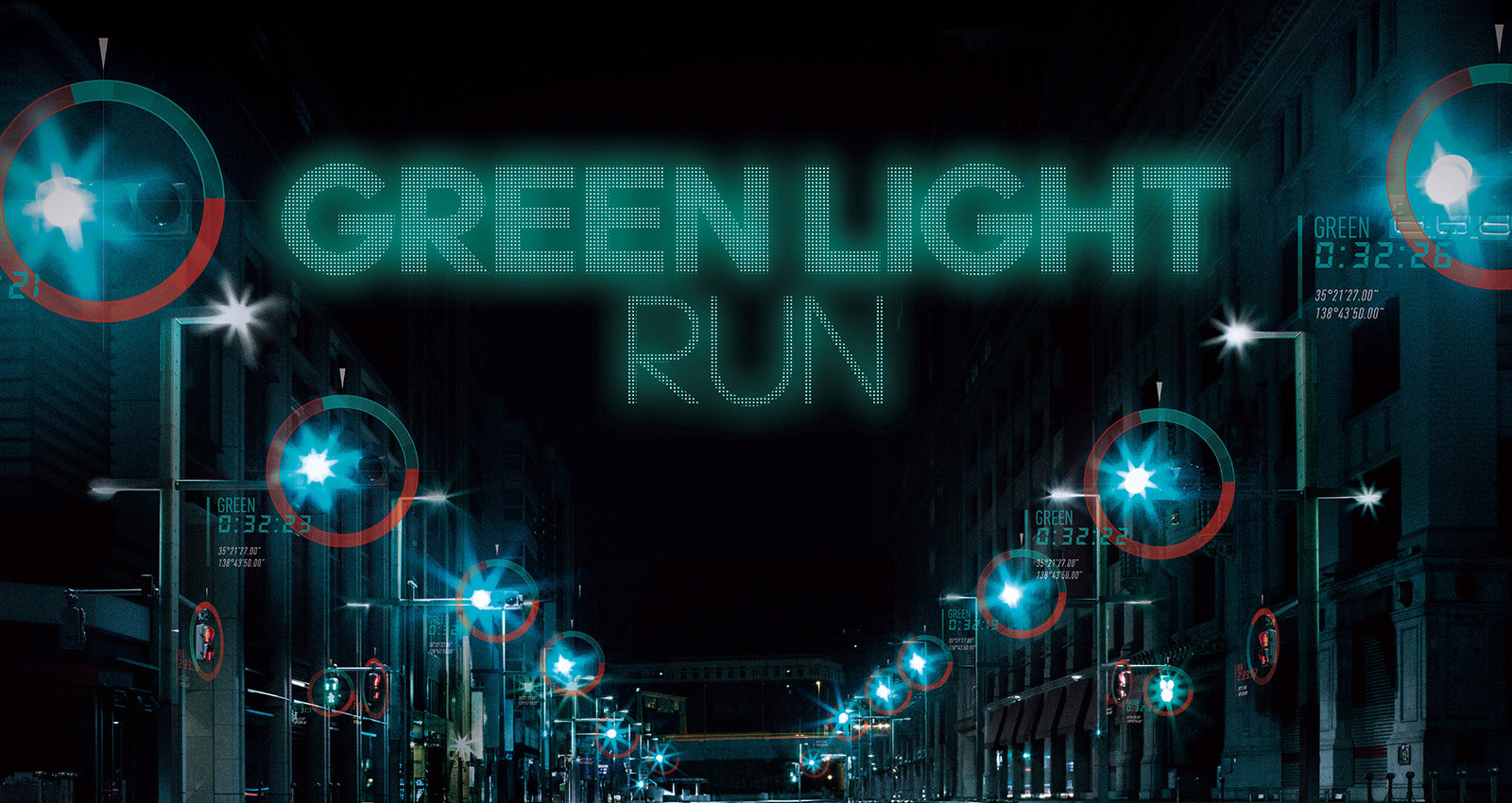 GREEN LIGHT RUN