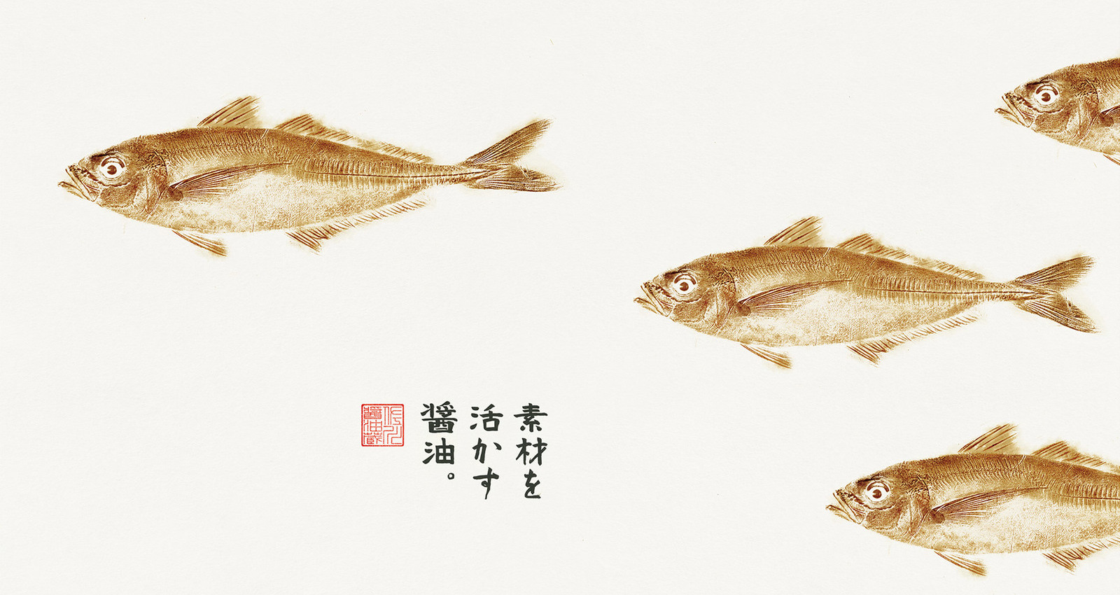 The Soy Sauce Posters - Mackerel