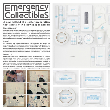 Emergency Collectibles