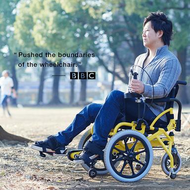 COGY Wheelchair