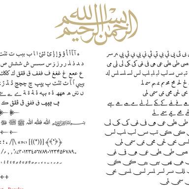 Sakkal Kitab Arabic