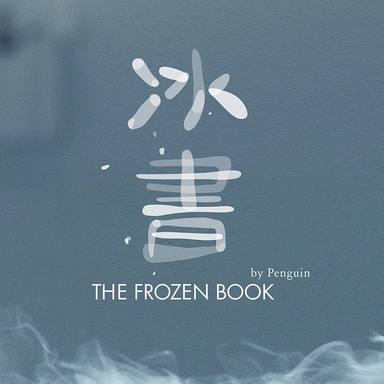 Penguin Frozen Storybook