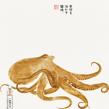 The Soy Sauce Posters - Octopus