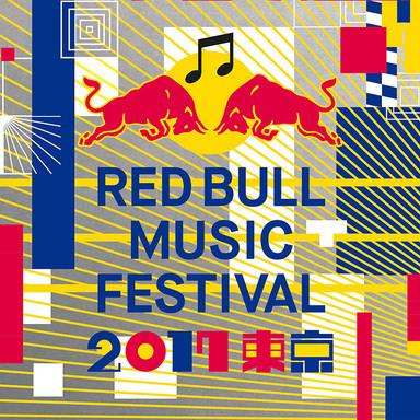 Red Bull Music Festival Tokyo
