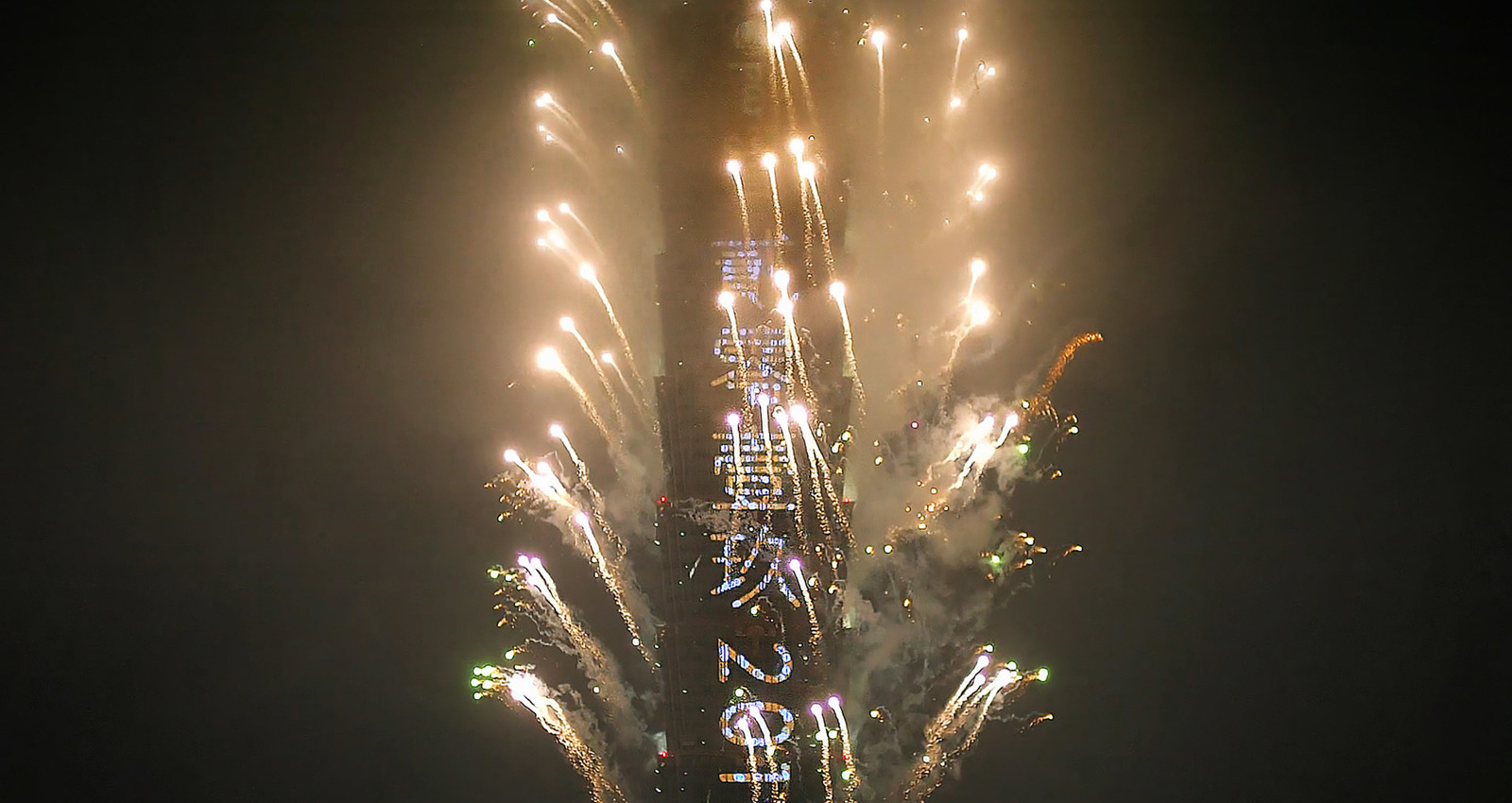 TAIPEI 101 New Year's Eve 2019 Fireworks X Animation Show