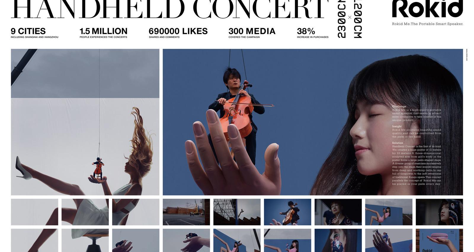 Handheld Concert