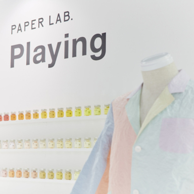 PAPER LAB. Playing