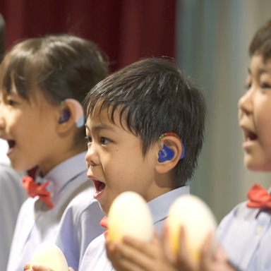 MUSIC LESSONS USING SOUNDLESS BEATS