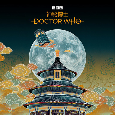 Doctor Who - China Campaign