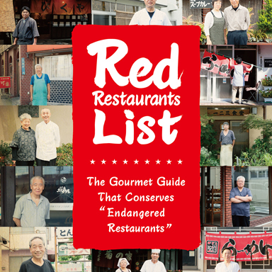 RED RESTAURANTS LIST