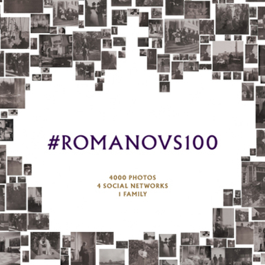#Romanovs100: 4,000 photos. 4 social networks. 1 family.