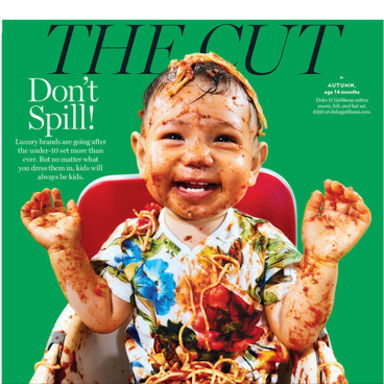 Don't Spill! The consequences of dressing a child in designer apparel.