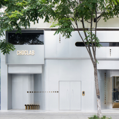 From Private Into Prying: CHOCLAB Boutique Store
