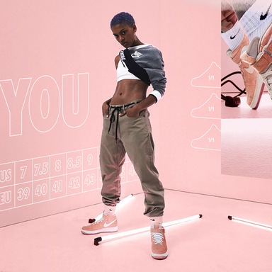 Nike By You Brand Identity System