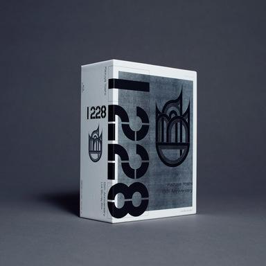 1228 | The Ten Fires - Kazuya Yoshii: Blu-ray Box Set