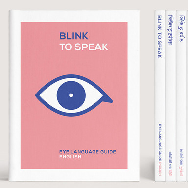 Blink To Speak