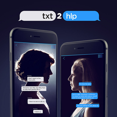 TXT 2 HLP