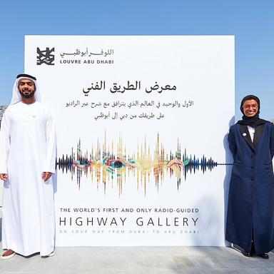 Highway Gallery