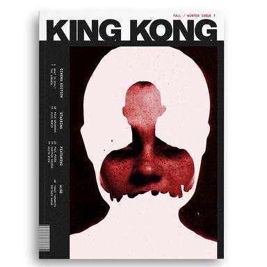 King Kong Magazine Redesign