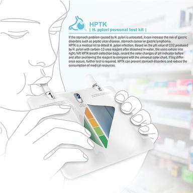 HPTK(H. pylori personal test kit)