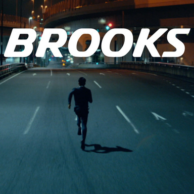 The Brooks Way