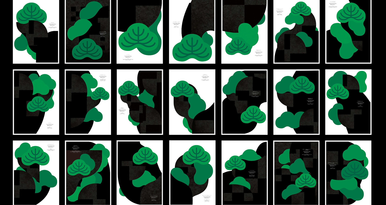 2D BONSAI:Trees for the imagination