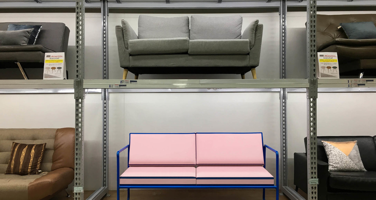 7:1 Furniture Collection
