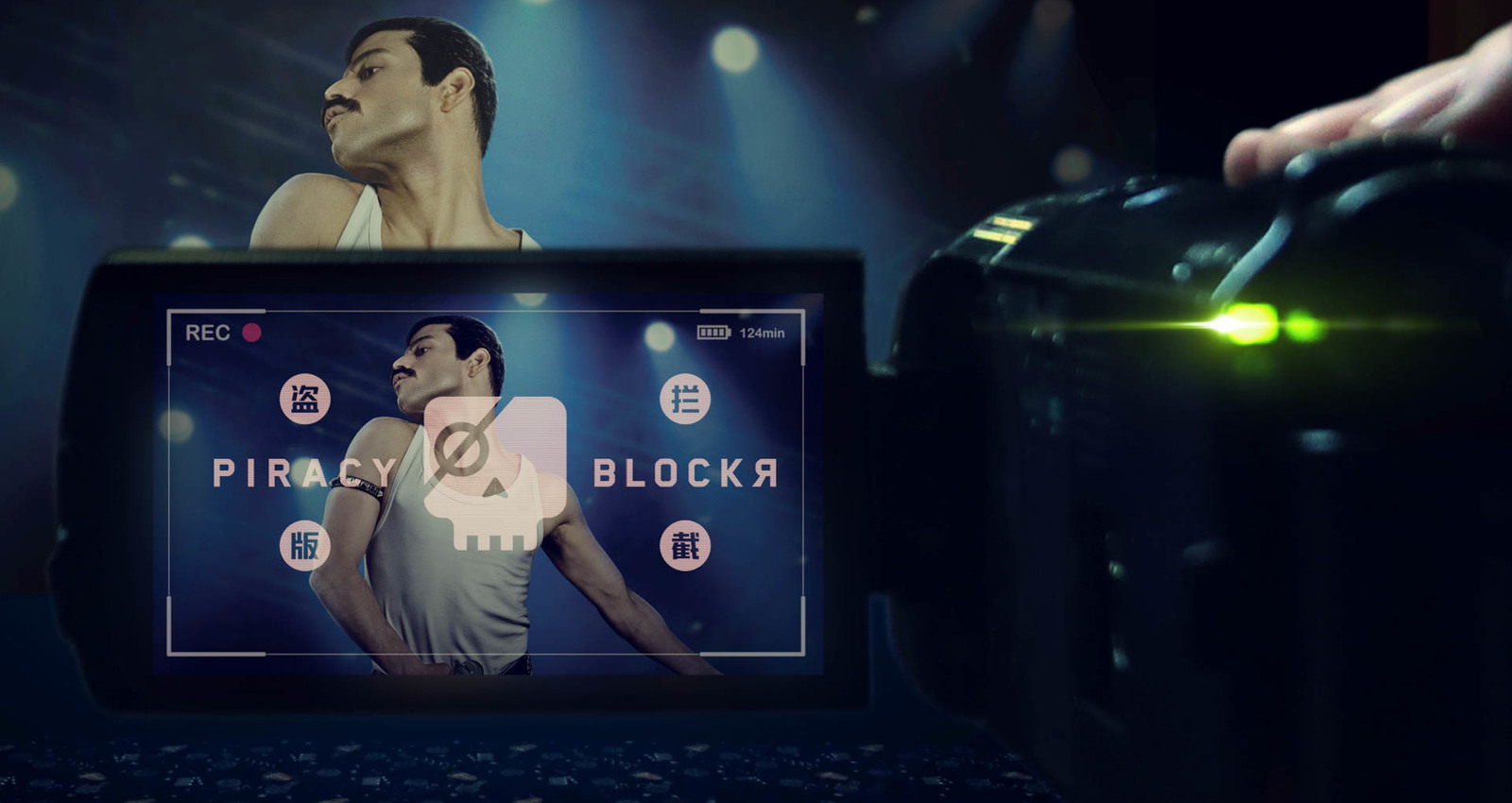 Piracy Blockr