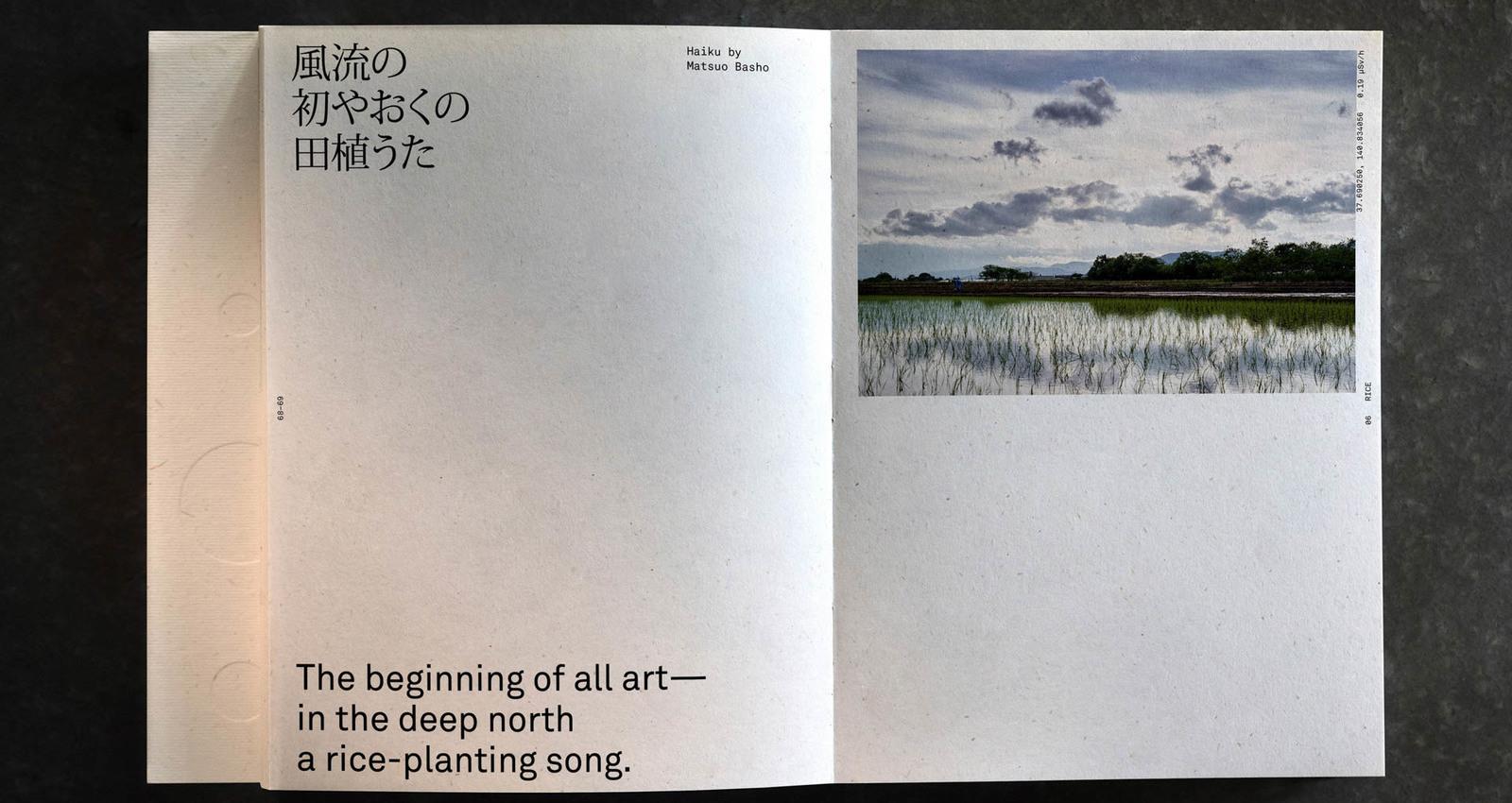 Made in Fukushima. The Book.