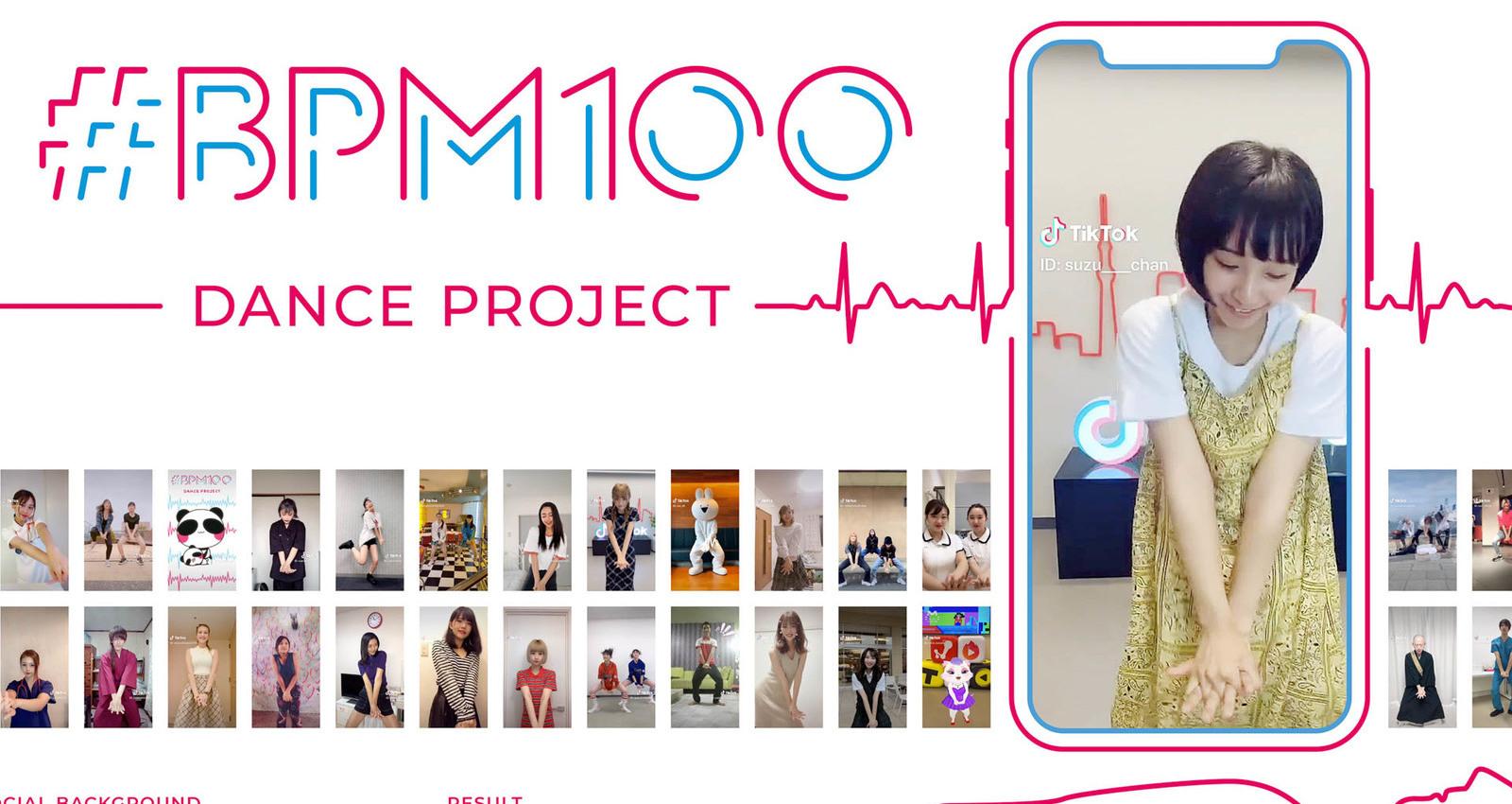 #BPM100 DANCE PROJECT
