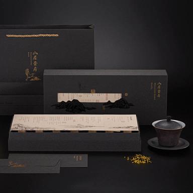 Fuchun tea ceremony