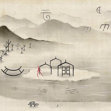 Google Arts & Culture: Living Jiagu
