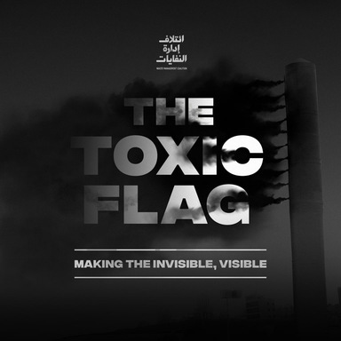 The Toxic Flag