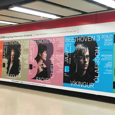 BEETHOVEN 250TH