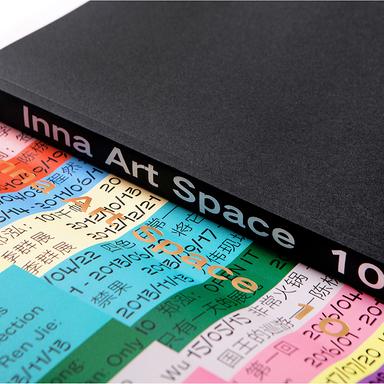 Inna Art Space 10