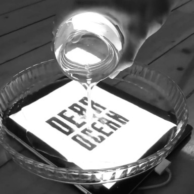 Dear Ocean