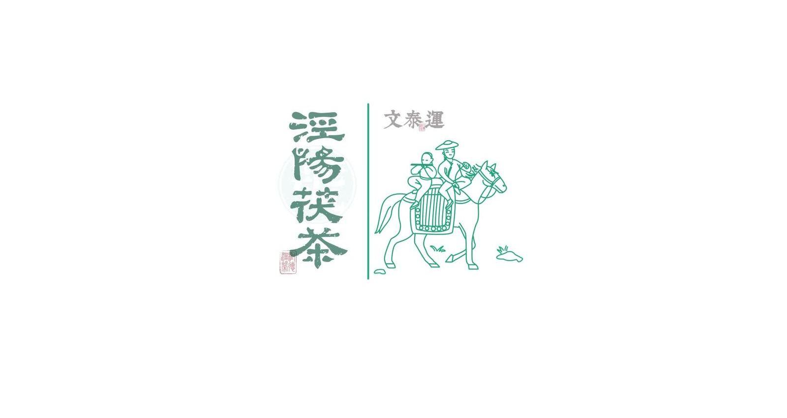 Jingyang Brick Tea
