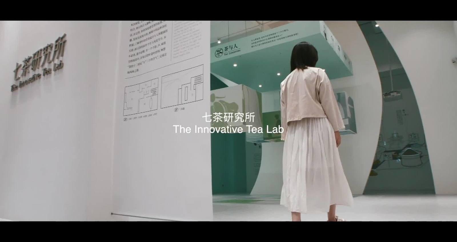 The Innovative Tea Lab