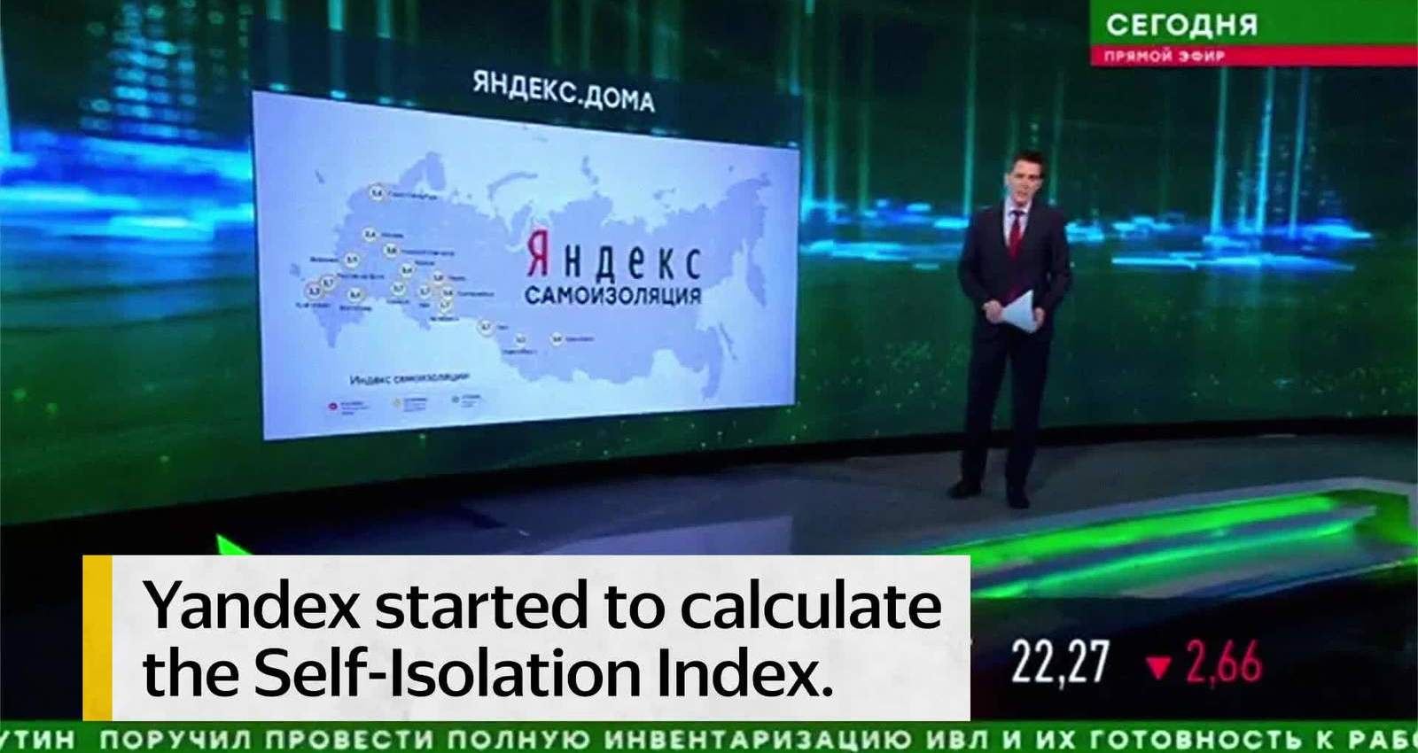 Self-Isolation Index