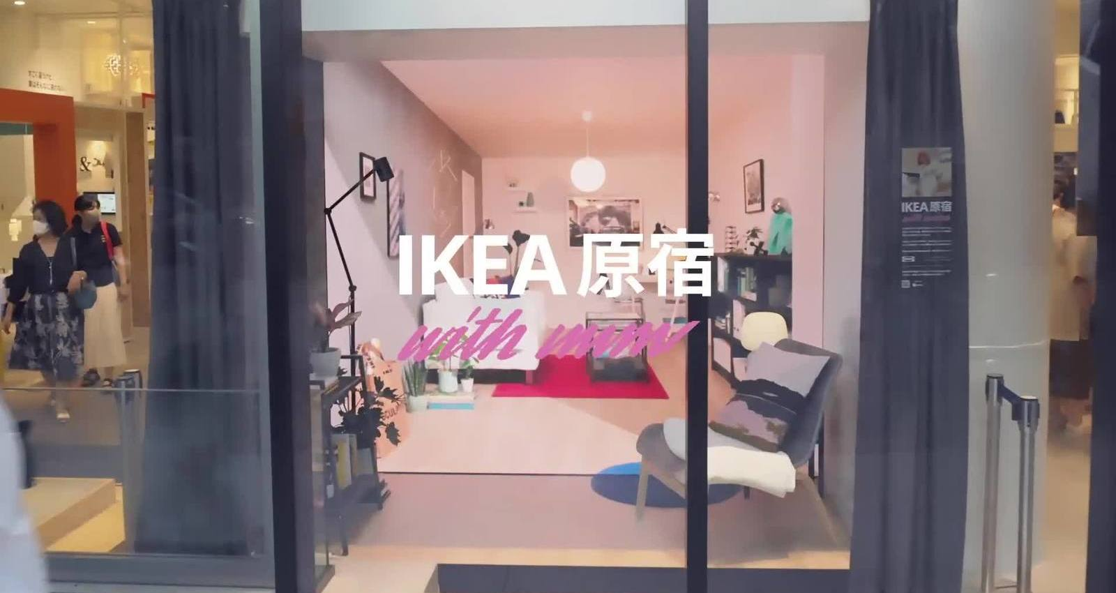 IKEA imma Harajuku